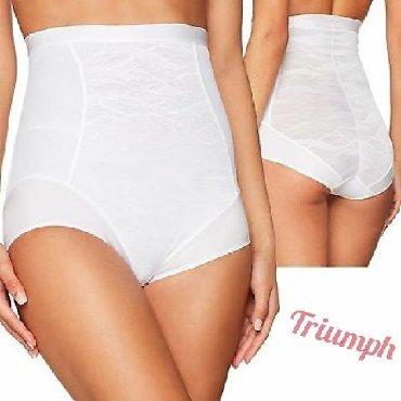 белый nissan в Ак-Джол: Новое поступление корректирующего белья от фирмы Triumph. Бельё наивыс