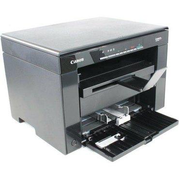 printer mf 4410 в Кыргызстан: Принтер 3в1Canon mf 3010. В хорошем состоянии . Покупали за 15 000