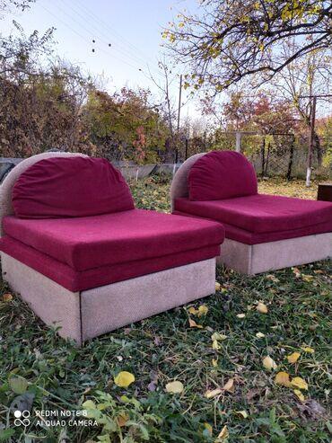 Дом и сад - Кыргызстан: Продаю кресла очень хорошем состоянии очень мягкие цена за одну