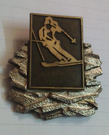 Skijanje - Badge Karl Pichl Innsbruck 5X4 cm - Majdanpek