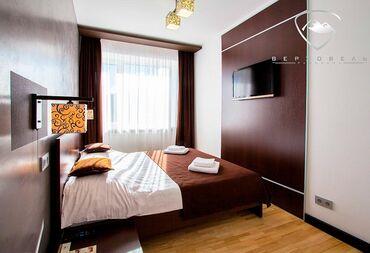 Посуточная квартира/гостиница,в центре ночь 0 сом.В наших номерах