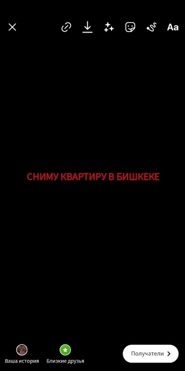 хостел бишкек долгосрочно in Кыргызстан   СНИМУ КВАРТИРУ: 1 комната, 50 кв. м, С мебелью