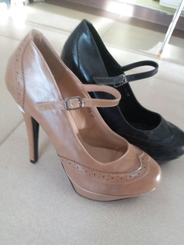 Cipele povoljno novo - Kosovska Mitrovica