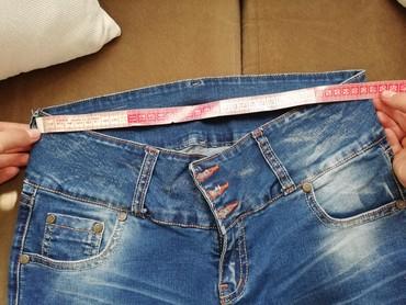 Ženska odeća | Nova Pazova: Nove, ženske nenosene farmerke veličina M. Ravne nogavice, uski model