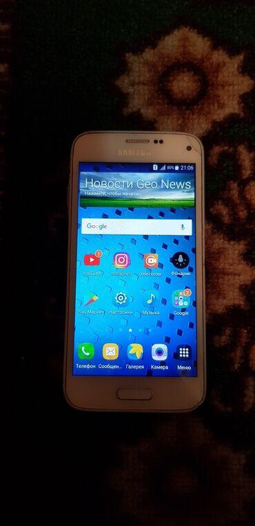 Б/у Samsung Galaxy S5 Mini 32 ГБ Белый