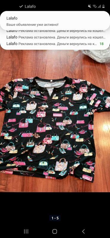 Женские футболки. Состояние хорошее. Размер XL