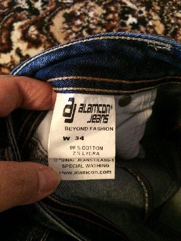 стильную джинсовую юбку в Кыргызстан: Юбки 0101 Brand XL