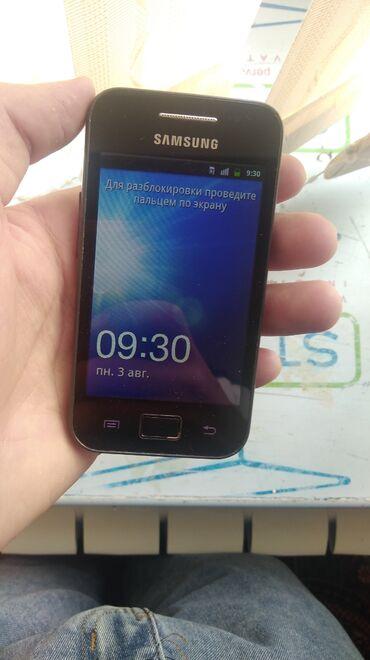 Электроника в Гусар: Б/у Samsung Galaxy Ace Duos 1 ГБ Черный