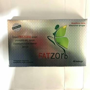 Fatzorb капсулы для похудения в в Бишкек