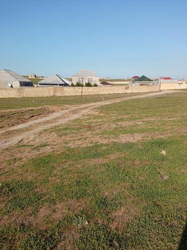 Torpaq sahələrinin satışı 40 sot Kənd təsərrüfatı, Barter mümkündür, Bələdiyyə