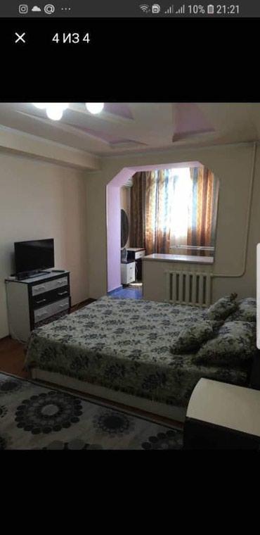 Сдаю кв однокомнатную квартиру есть в Бишкек