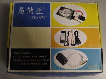 переходник-для-жесткого-диска-usb в Кыргызстан: USB переходник для подключения всех типов жестких дисков IDE, SATA