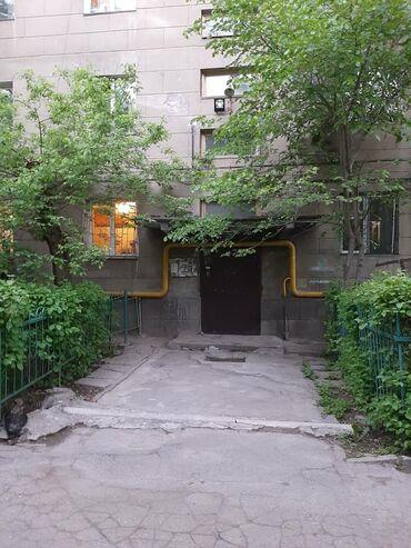 купить диски шницер в Кыргызстан: Продается квартира: 104 серия, Южные микрорайоны, 1 комната, 30 кв. м