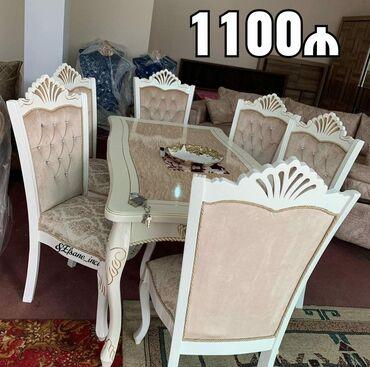 Masa +6stul 1100manat,masa açılanda 1/2,bağlı olanda 160/1,ayaqları