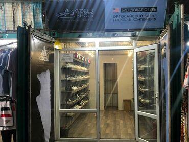 Аренда коммерческой недвижимости в Кыргызстан: Сдаётся пол контейнера. Ортосайский рынок.Отличный ремонт