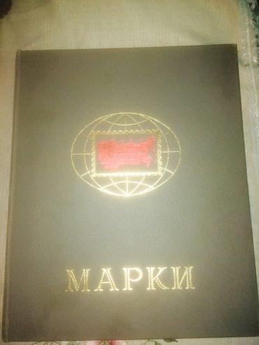 Марки в Кыргызстан: Коллекция марок, флоры и фауны