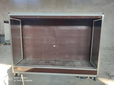 Торговую площадь - Кыргызстан: Холодильная горка Arneg Rio 3 MF 85/200 250S2305Рабочая температура: +