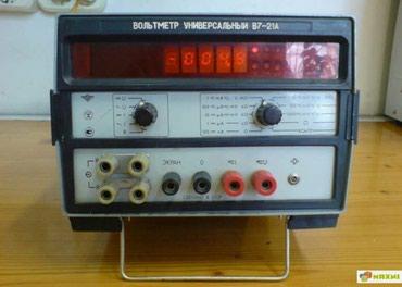 Куплю в7=21а. вольтметр универсал. до 2500 в Бишкек