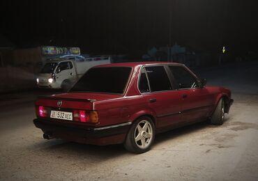 BMW 3 series 2.5 л. 1989