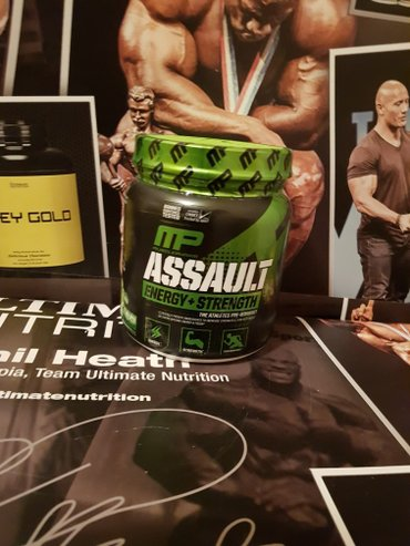 MUSCLEPHARM ASSAULT NO REAKTOR - Novi Sad