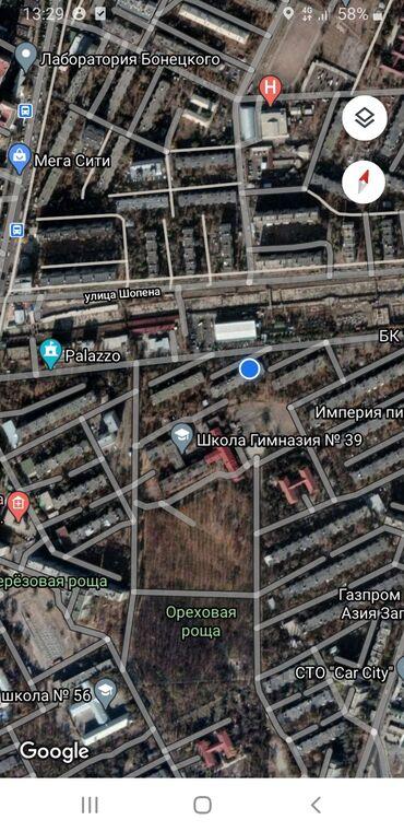Продается квартира: 104 серия, Южные микрорайоны, 3 комнаты, 59 кв. м
