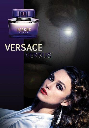 versace muzhskaja odezhda в Кыргызстан: Versace за 2000 сомов!