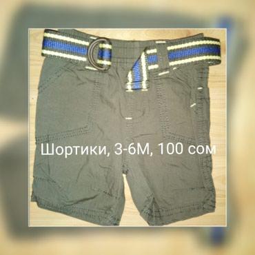 Шорты, описание на фото в Бишкек