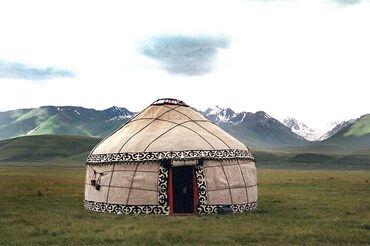 Юрты - Кыргызстан: Аренда: Юрта (в комплекте стол стул на 15 персон) круглосуточно!!!!
