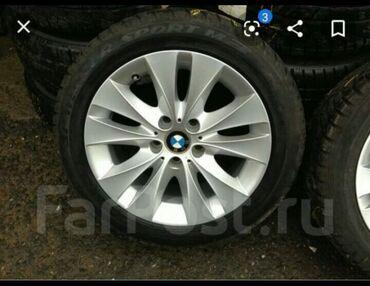 bmw kaplja в Кыргызстан: Продаю диски от BMW E60