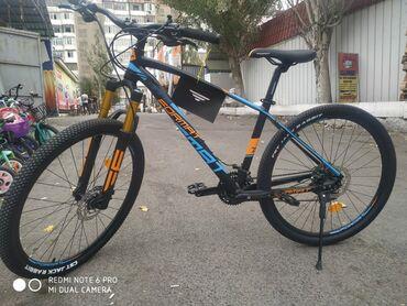 Новый велосипед Формат ( Format bike ) Производство РоссияАлюминиевая