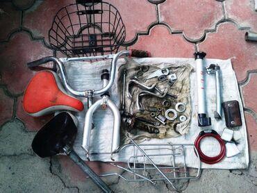 Велоаксессуары - Бишкек: Велозапчасти с гаража. Продаю ВСЁ ОПТОМ! Недорого! По отдельности не