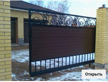 откатные ворота бишкек in Кыргызстан | ДРУГИЕ ТОВАРЫ ДЛЯ ДОМА: Ворота | Откатные | Металлические