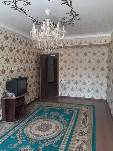 Austin montego 2 t - Кыргызстан: Продается квартира: 2 комнаты, 60 кв. м