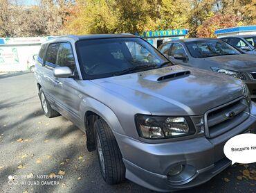 bentley azure 6 75 twin turbo в Кыргызстан: Subaru Forester 2 л. 2003 | 158500 км