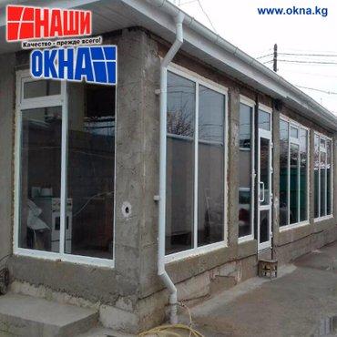 Белые пластиковые окна с гарантией 5 в Бишкек - фото 4