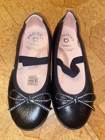 PABLOSKY. Испания. Кожаная детская обувь