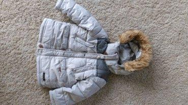 Pletena-jaknica - Srbija: Zara jaknica