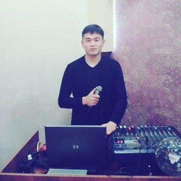 Музыкант ишет работы в Бишкек