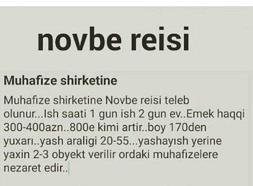 Bakı şəhərində Mühafizə, təhlükəsizlik