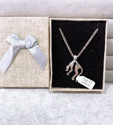 Кулоны (подвески) - Кыргызстан: Новый серебряный кулон Пума Самый лучший подарок для ваших любимых