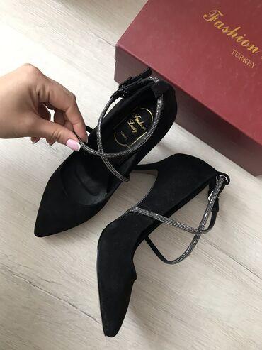 Продаю туфлиЗамшевые подходят на ногу 36-37, средний каблукБрала в