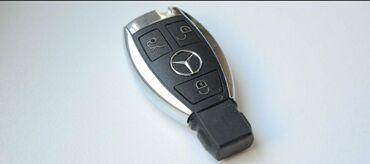 Ключ от M.B W222 оригинал. ( второй ключ )