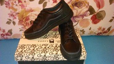 Туфли мужские, стильные, из в Bakı