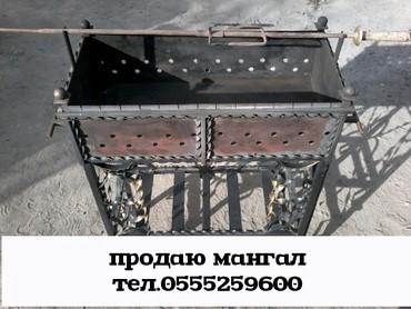 Продаю мангал в Балыкчы 4000сом в Балыкчи