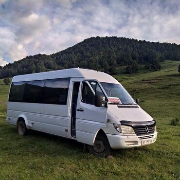 Рукава для водителей бишкек - Кыргызстан: Региональные перевозки, В аэропорт, По городу Бус | 18 мест