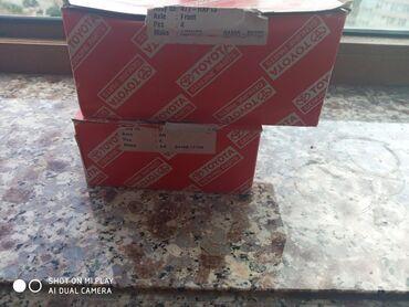Тормозные колодки для TOYOTA Camry/corolla полный комплект