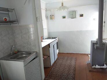 земельный участок в бишкеке дешево в Кыргызстан: Продаю пол дом.3 комнаты 44,2 кв.М.Полезной площадью.Земельны участок