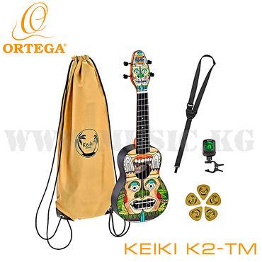 стрип пластика бишкек в Кыргызстан: Укулеле Ortega K2-TM Keiki Designer Series Укулеле сопрано, с чехлом и
