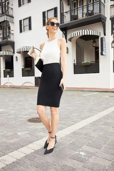 Poslovno elegantni komlet - Srbija: Predivna elegantna i poslovna suknja. Kvalitetna, bez ikakvih ostecenj