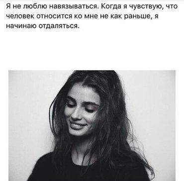 ищу работу срочно! девушка 25 лет. без вредных привычек,общительная,ве в Бишкек